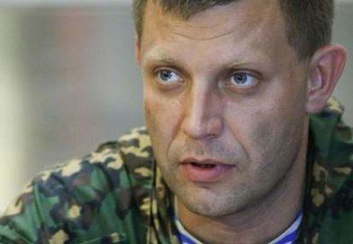 Quel avenir pour le Donbass après l'assassinat du Président Alexandre Zakhartchenko