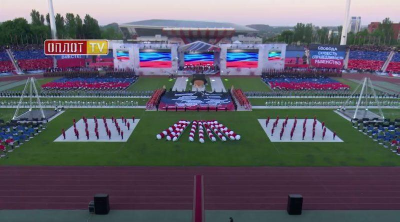 Retour du Donbass : Situation en DNR à la veille de  la coupe du monde de football