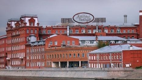 Octobre Rouge, Moscou